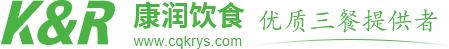 重庆食堂托管承包